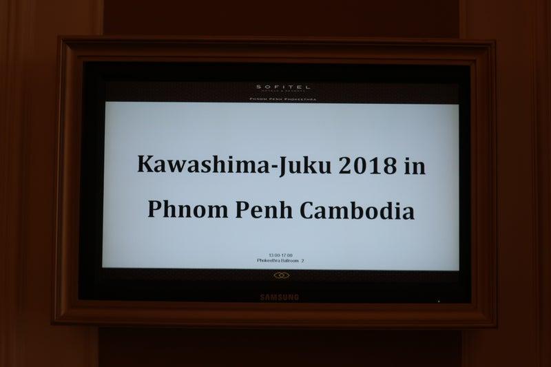 PhnomPenh3-1