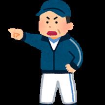 広陵高 中井監督。