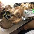 食物繊維が豊富なキノ…