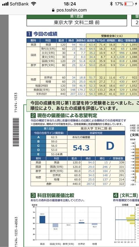 {DB6A3798-6EC8-4C76-BAA7-D7FEA926EB87}