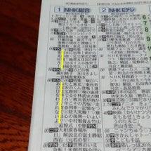 3/11の新聞テレビ…