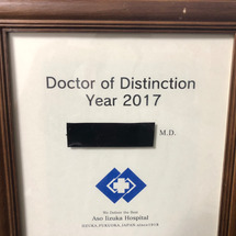 Doctor of …