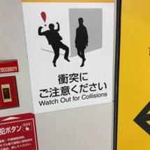 久しぶりに渋谷駅にお…