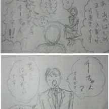 【マンガ】弓道君 第…