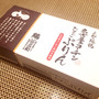 鶏三和の「名古屋コー…