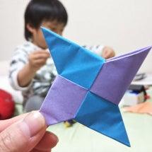 息子「折り紙やって~…