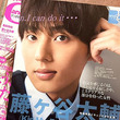 and BOY ~藤…