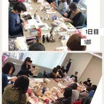 3月名古屋教室に行っ…