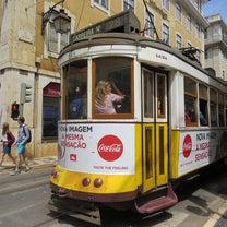 2018年5月4日発 ポルトガル 世界遺産の街ポルトでゆったり過ごす旅の記事に添付されている画像