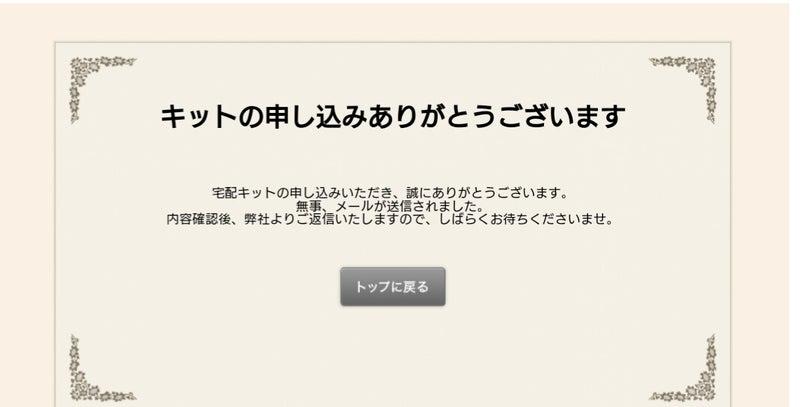 _20180313_104238.JPG