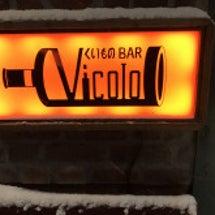 ヴィーコロでパスタ食…