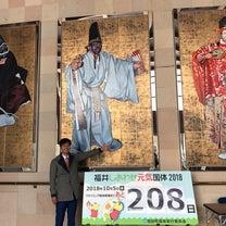 発声と呼吸のエクササイズ in 福井県の記事に添付されている画像