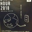 earthhour2…
