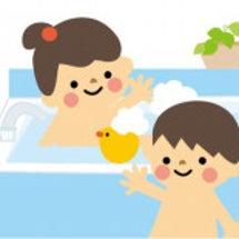 アトピーっ子、お風呂…