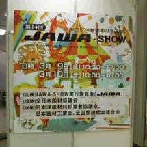 TOKYO画材ショー…