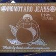 MOMOTARO J…