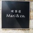 喫茶店 Mari&C…