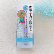 セザンヌの大人気アイテム、600円下地の新色は、透明感あふれるライトブルー♡