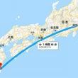 今週は九州へ by …