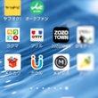 フリマアプリが変化し…