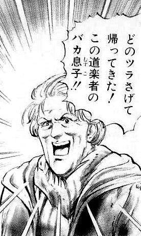 トヨ 無料 漫画