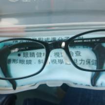 長男の眼鏡が・・・