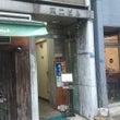 蕎麦 流石【銀座の街…