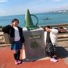 江の島 湘南 行ったどぉ~の画像