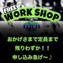 ♡♡無料ワークショッ…