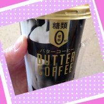 噂のバターコーヒー♡