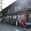 須崎食料品店のうどん