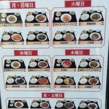 味覚 黒担々麺750…