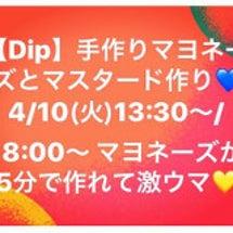 4/10(火) 【D…