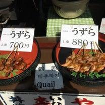 京都伏見稲荷参拝してきました。の記事に添付されている画像