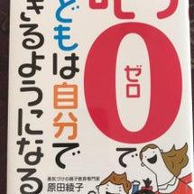 4/28(土)大阪出…