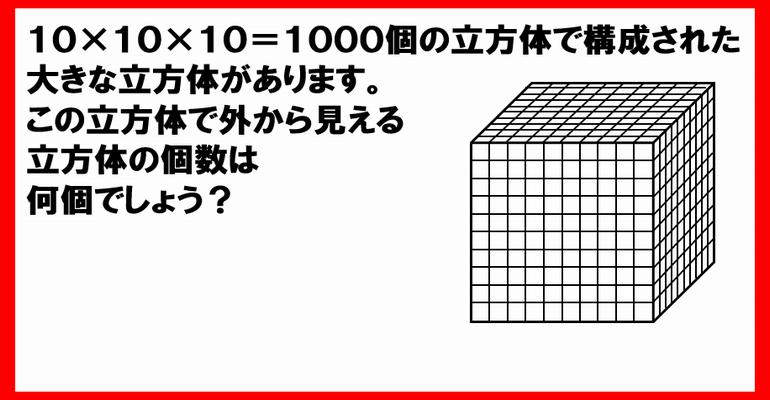 簡単 ひらめきクイズ