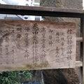 #吉備津彦神社の画像