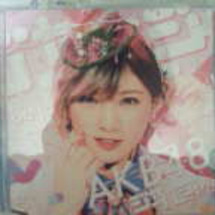 51thシングル【…