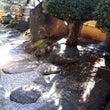 庭リフォーム 造園 …