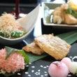 桜懐石料理「花と食卓…