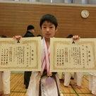 2018 春季全関東空手道錬成大会の結果の記事より