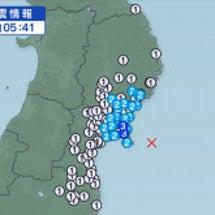 3月15日地震予想。…