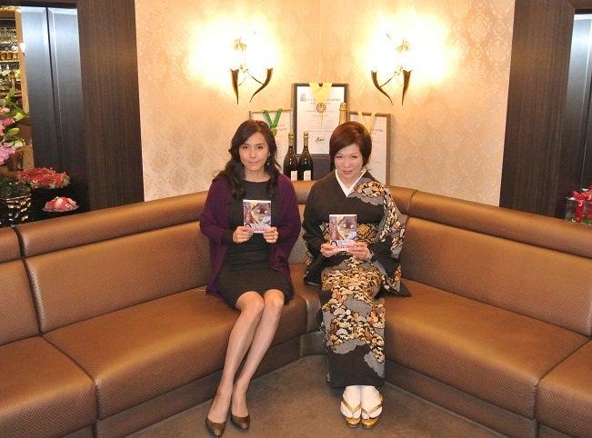 銀座クラブ由美 杉本彩さん&伊藤由美ママ しっぽの声