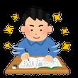 【ブログ】事務所内研…