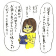 """""""祝1周年!似顔絵企…"""
