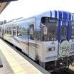 明知鉄道で食堂車に乗る