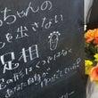 3月【名古屋】・4月…