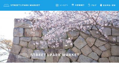 豊田市のマーケットイベント|STREET