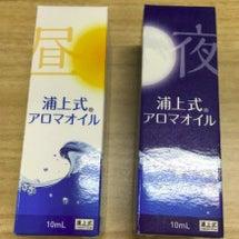 ☆眠りにお勧めの香り…