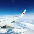 沖縄旅行出発
